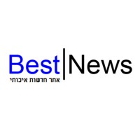 Best News Blog