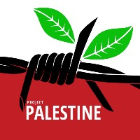 The Palestine Project