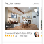 Epoxy: Airbnb's View Architecture on Android