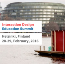 Interaction Design Education & Its Summit