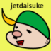 Go to the profile of ジェットダイスケ