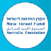 Go to the profile of New Israel Fund Australia