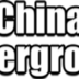 Go to the profile of China Underground Magazine