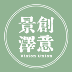 Go to the profile of 景澤創意 VisionUnion