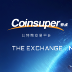 Go to the profile of COINSUPER Blog (Official)