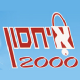 Go to the profile of איחסון 2000