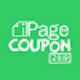 Go to the profile of Webhosting Coupon 2019