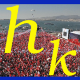 Go to the profile of Halkın Kendisi