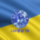 Go to the profile of Официальная страница сапфір тв youtube