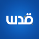 Go to the profile of Quds News Network