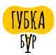 Go to the profile of Губка Бар
