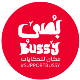 Go to the profile of THE BUSSY PROJECT