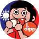 Go to the profile of dipp.taiwan