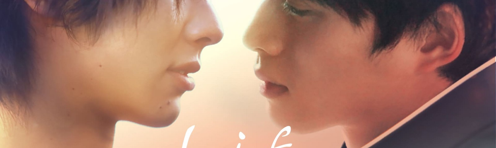 Archive Of Stories Published By Life Love On The Line Drama 1x03 Full Show Viki Medium
