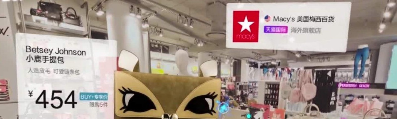 5191860ff7 The Rise of Immersive Experiences in Retail – AR VR Journey  Augmented   Virtual  Reality Magazine