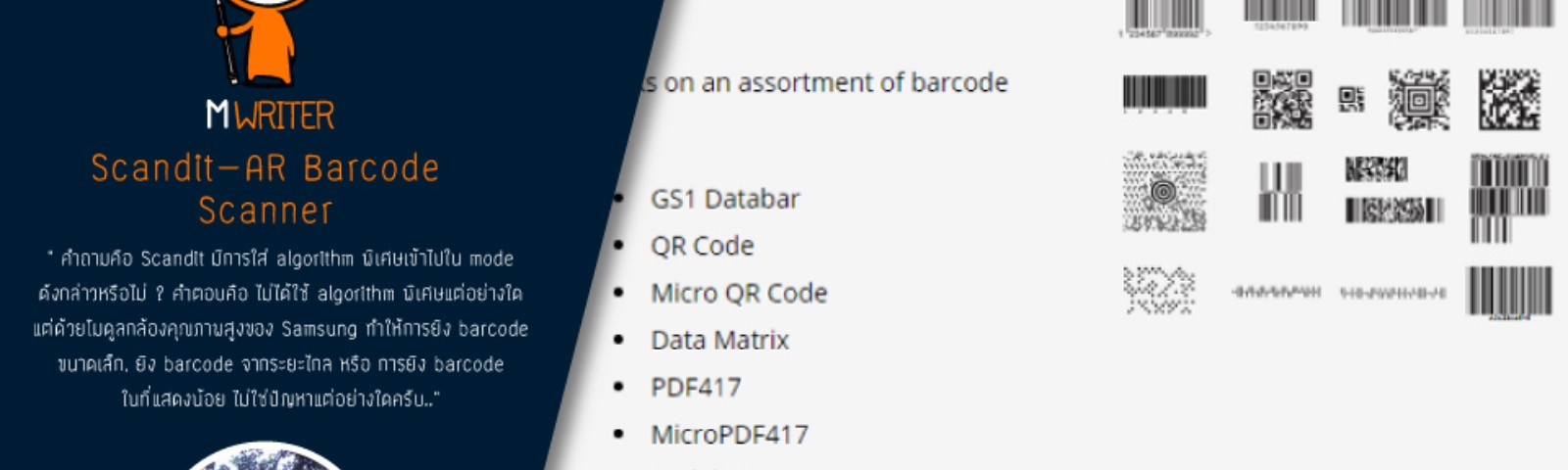 Archive of stories about Barcode Scanner – Medium
