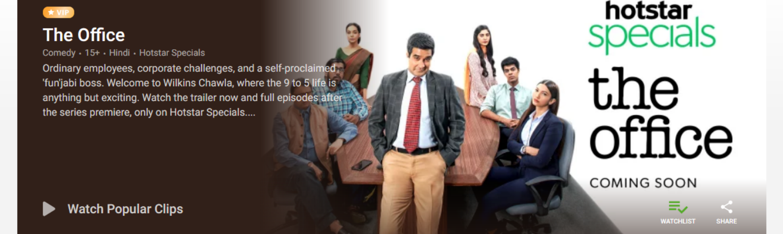 The Office — Hindi Version — by Hotstar will be interesting