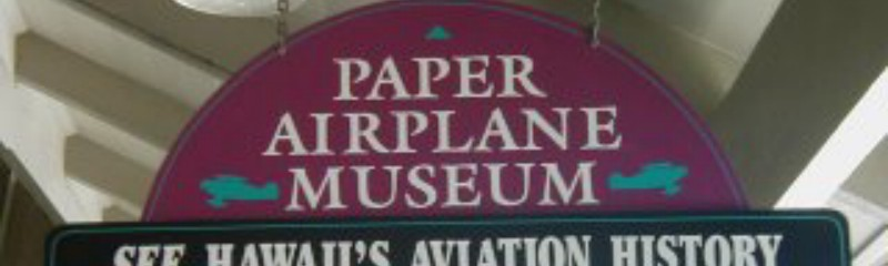 Paper_Airplane_Musuem_1