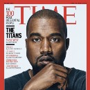 Duality and Kanye West