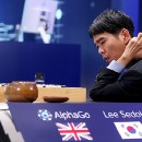 AlphaGo Zero shows how business is losing the innovation game