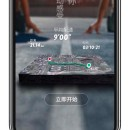 100M Chinese runners can now replay routes in 3D AR