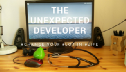 The Unexpected Developer