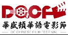 DC Chinese Film
