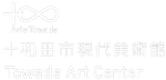 Towada Art Center