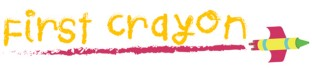 First Crayon