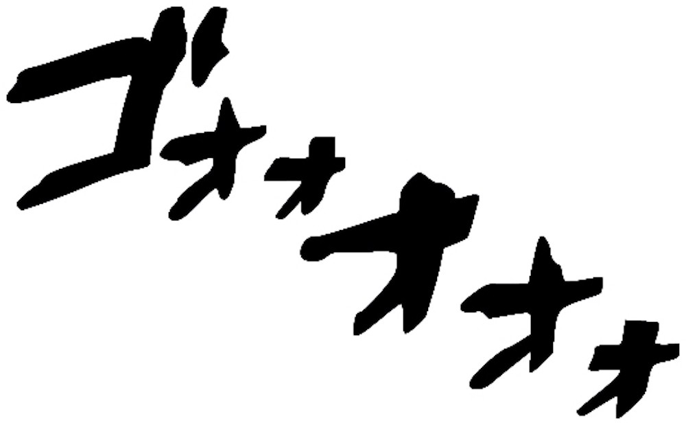Japanese Onomatopoeia The Sound Of The Silence Japanology Medium