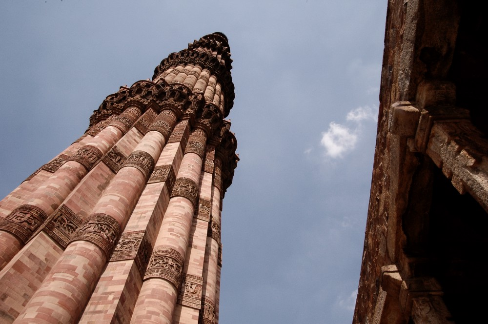 The Hidden Mathematical  Concepts Used for Making  Medieval Qutub Minar Of India