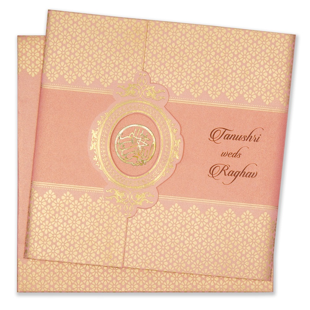 How To Find The Right Unique Designed Islamic Wedding Invitations?