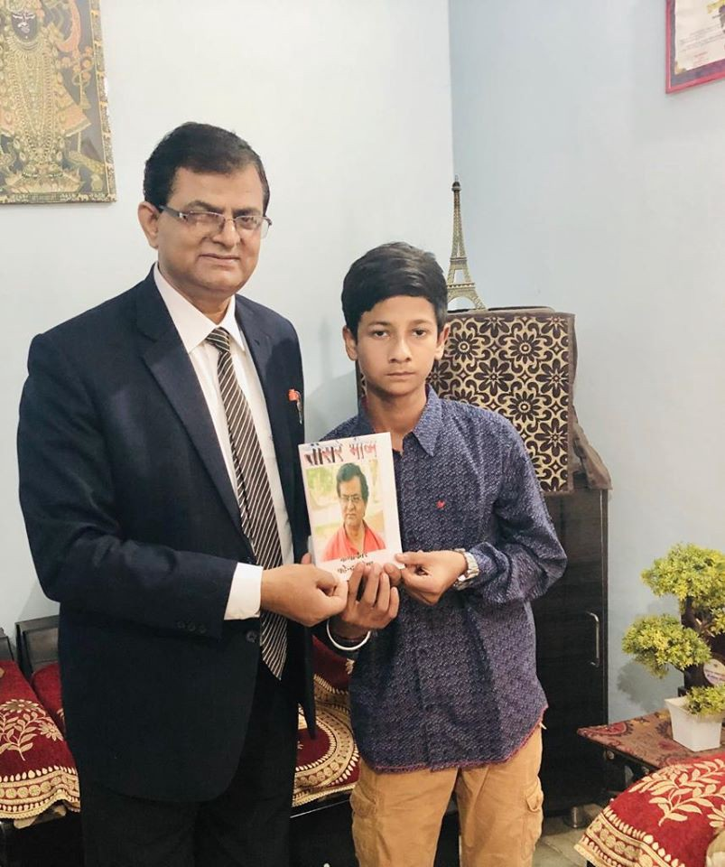 Mrigendra raj started writing his first book at the age of six