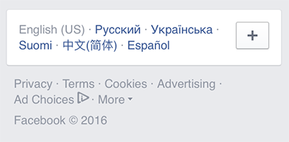 Facebook moved all links from the footer (e.g. 'Legal', 'Careers') to the right side bar.