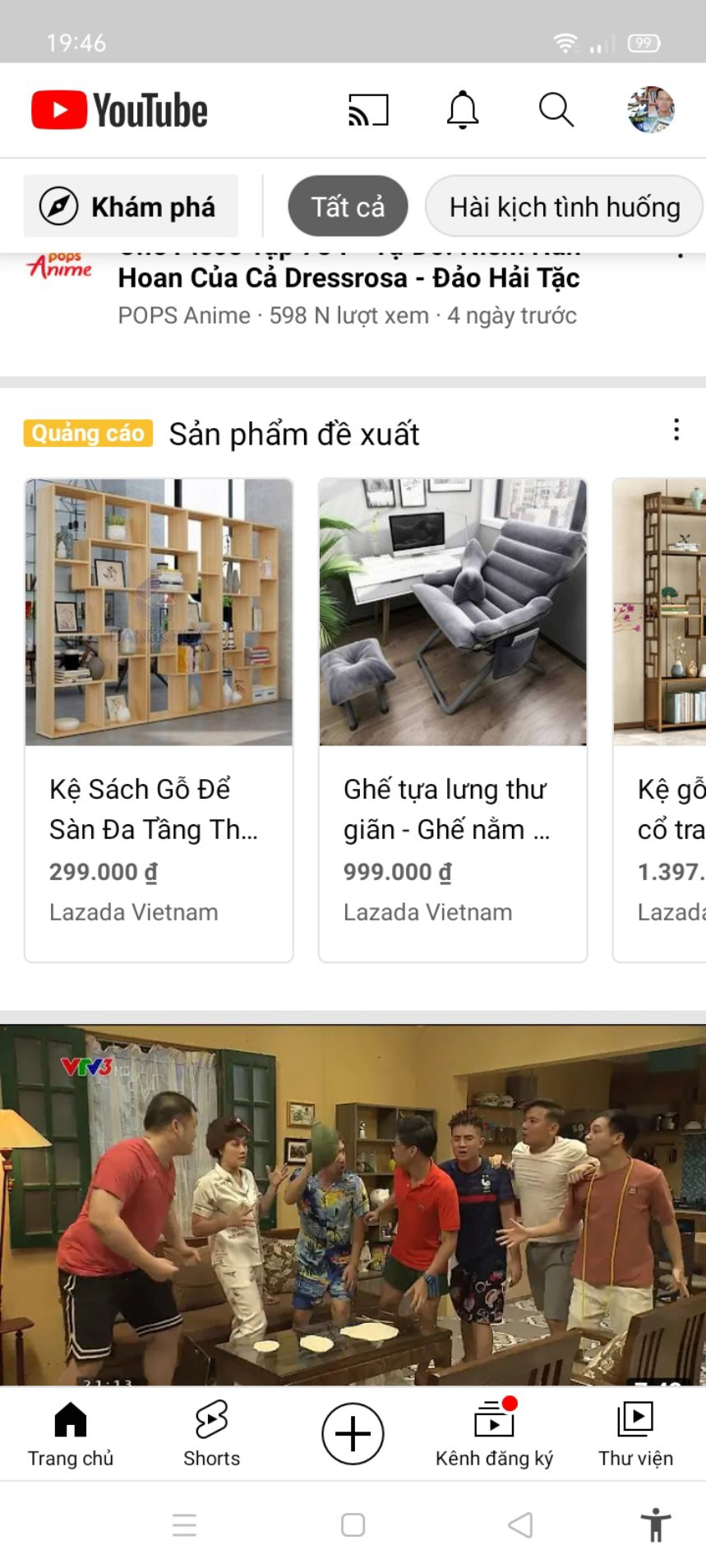 Youtube ads Diplay for furniture online