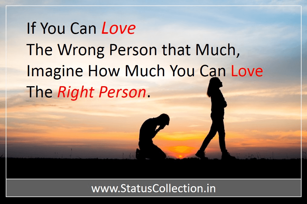 Breakup whatsapp status status collection medium show your feeling to your friends colleague and family update your latest 2018 breakup whatsapp status thecheapjerseys Image collections