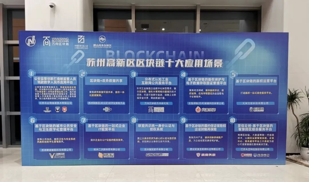 [Vechain] VeTrust Adopted By Local Chinese Government, Helping 300k+ Citizens Return To Normalcy, Deepening… - AZCoin News