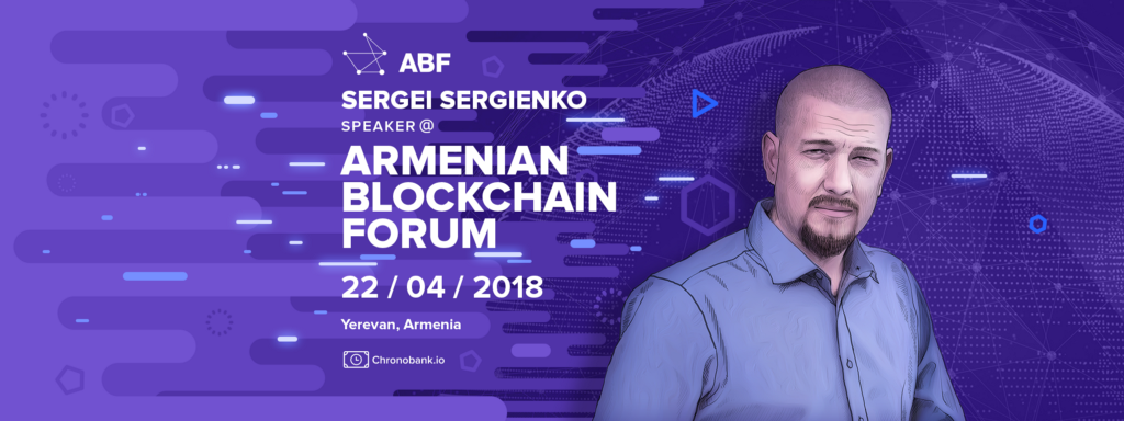 ChronoBank CEO to participate in Armenian Blockchain Forum