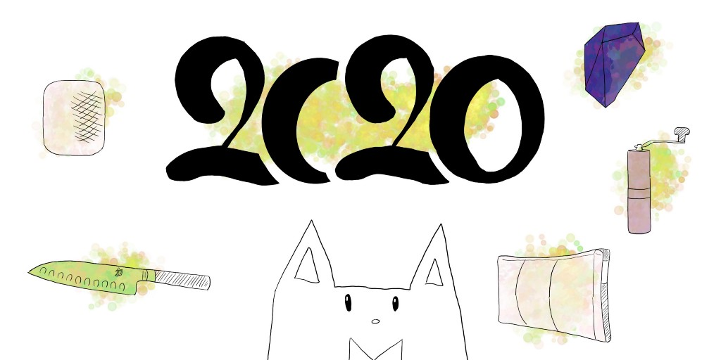 Cat looking at 2020 with a knife, homepod, pillow and coffee grinder