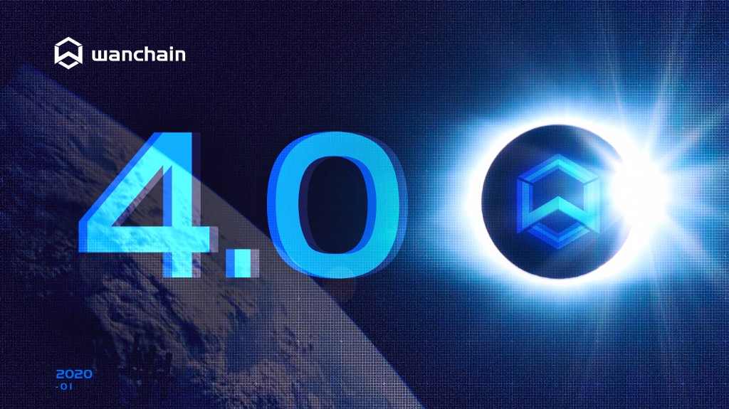 Wanchain 4.0 introduces the new T-Bridge framework to connect private and public chains