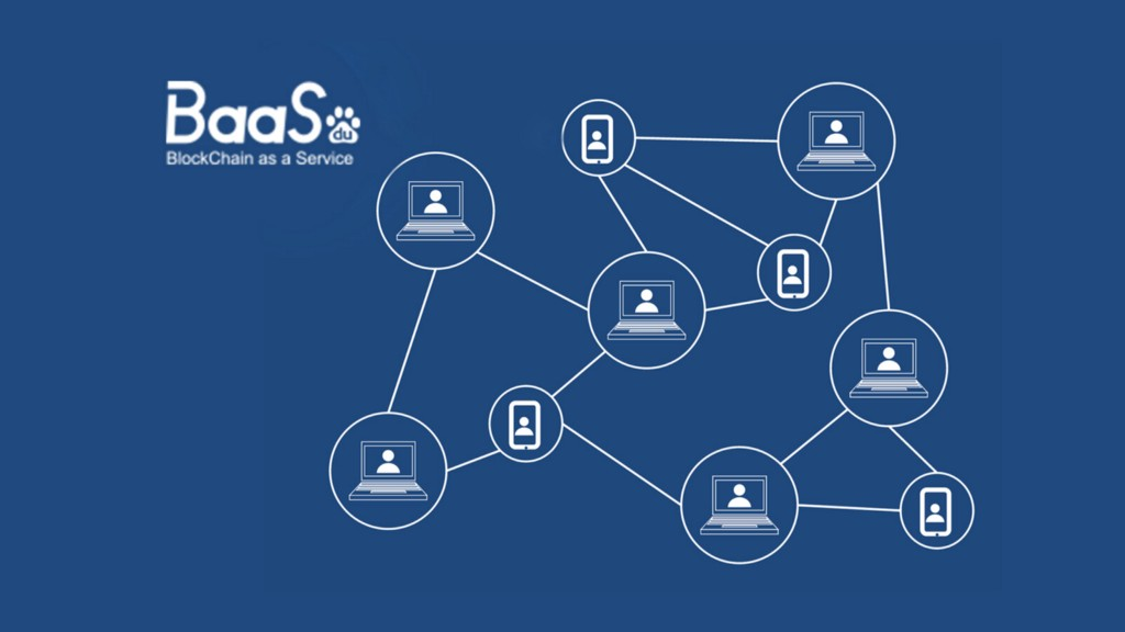 /what-is-blockchain-as-a-service-28667754d6dc feature image