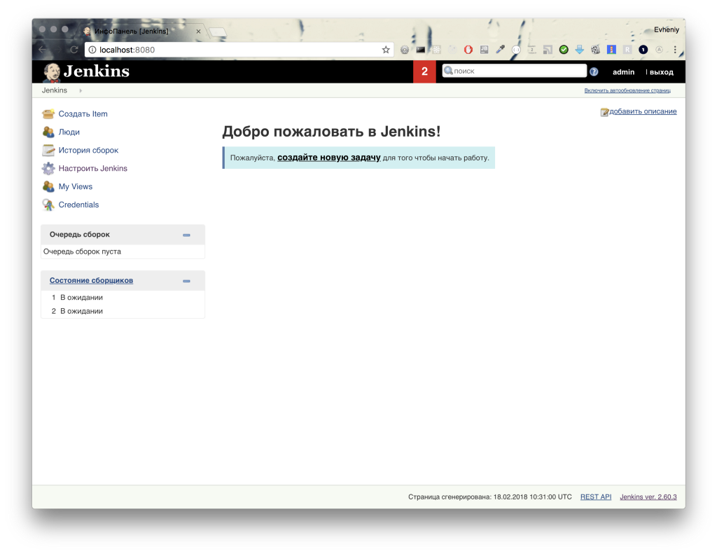 Continuous delivery of react app with Jenkins and Docker
