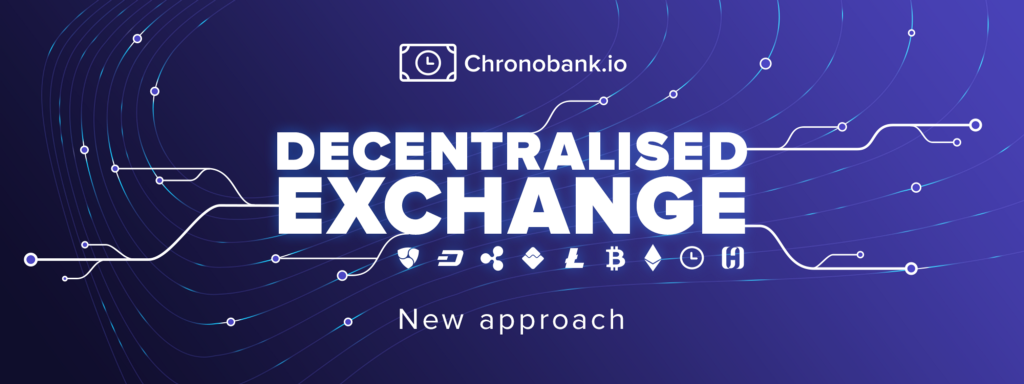 A new approach to decentralised crypto exchanges