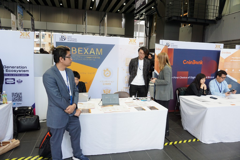 Conference Report: 2018 Tokyo Japan B...