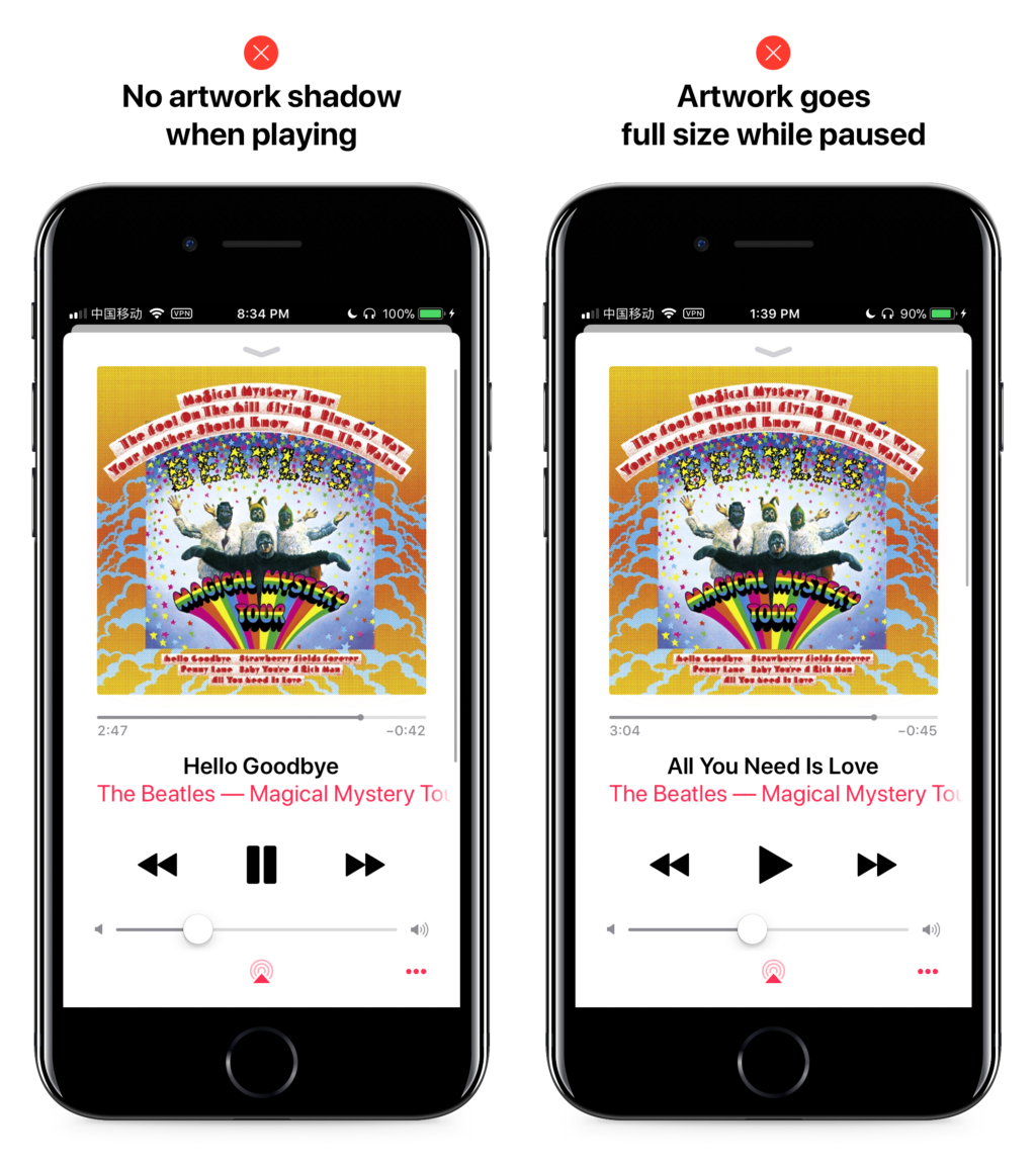 Et qui a os 233 critiquer l iphone geek actif le coin des -  Becomes Weird In Ios 11 Reopening The Player Screen Will Cause Shadow Under Played Album Cover To Disappear And Shrinked Album Cover During Pausing