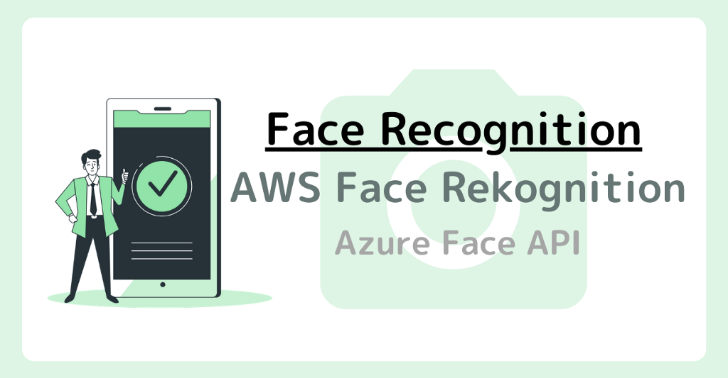 Face recognition assessment (AWS Face Rekognition)
