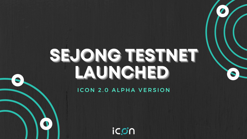 ICON 2.0 Alpha Version Released!