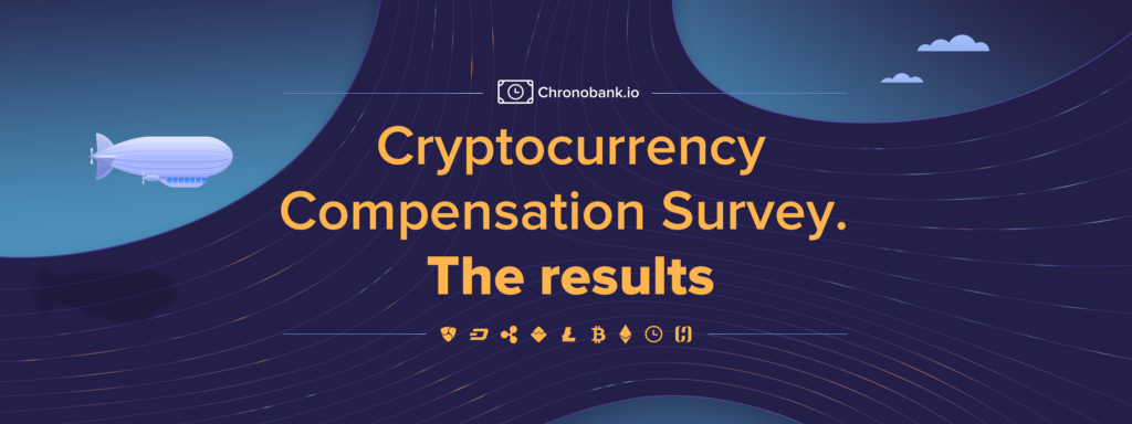 Cryptocurrency Compensation Survey. The results