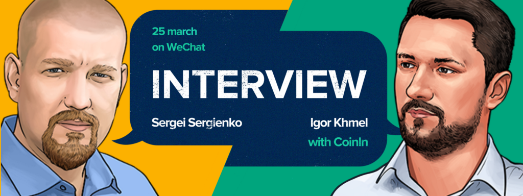 Chat Interview with ChronoBank CEO Sergei Sergienko