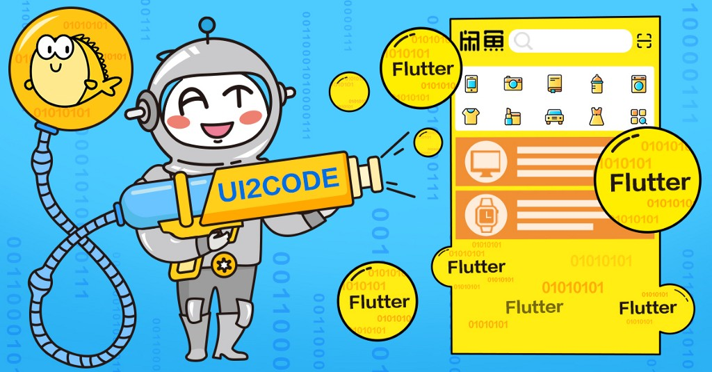 Introducing UI2CODE: An Automatic Flutter UI Code Generator